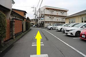 第2駐車場への行き方1