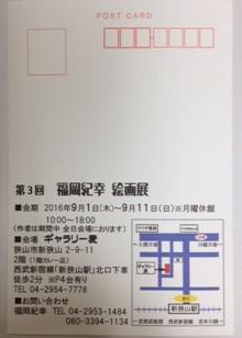 福岡写真2