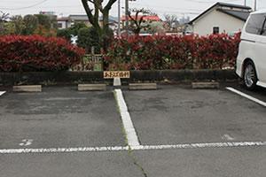 第2駐車場への行き方3