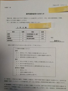 IMG_4451 [218658]