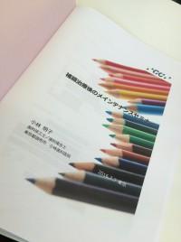 IMG_9020