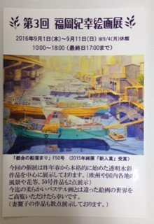 福岡写真1