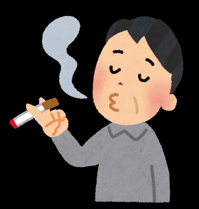 tabako_kitsuen